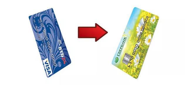 Перевести деньги с карты ВТБ на карту Сбербанка