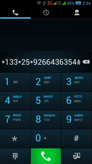 С помощью сервиса «Мобильный перевод»