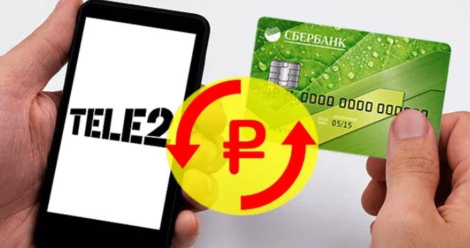 Как перевести деньги с Теле2 на карту Сбербанка быстро и безопасно