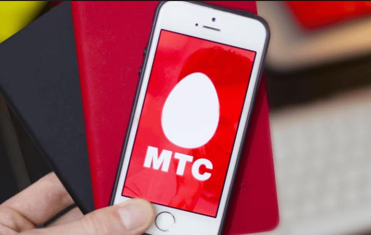 Как перевести деньги с телефона на телефон МТС недорого и быстро