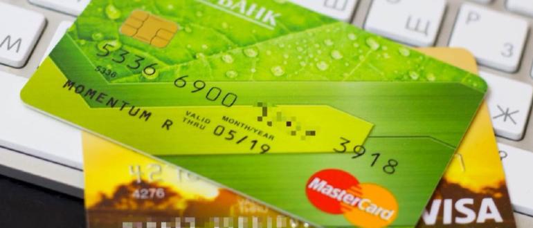 Как перевести деньги со счета на карту Сбербанка бизнесменам и физлицам