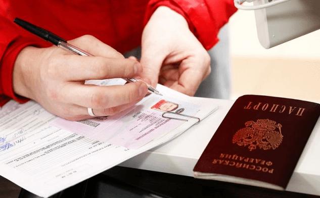 Квитанция на оплату госпошлины на замену водительского удостоверения и правила ее заполнения