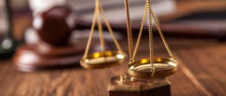 Освобождение от уплаты госпошлины в суд общей юрисдикции