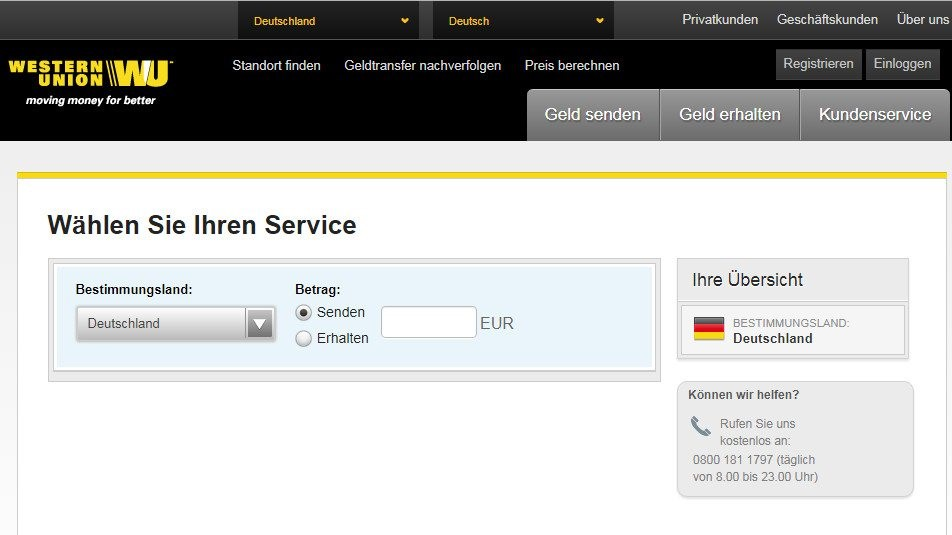 Инструкция для Western Union, шаг 1