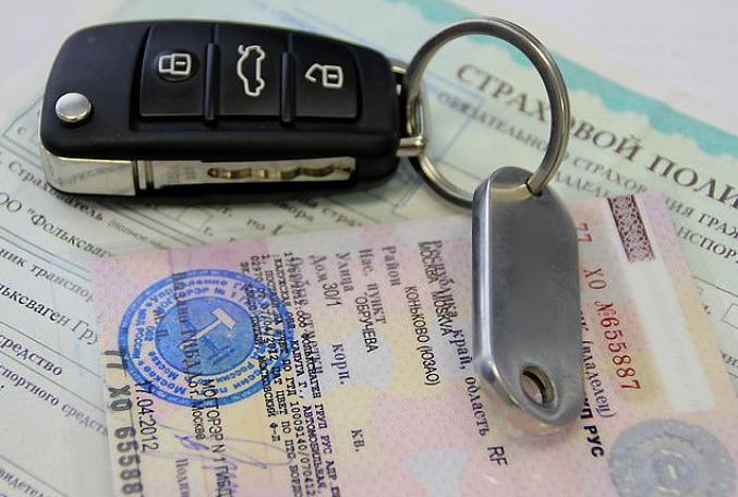 При регистрации автомобиля