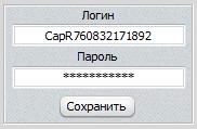 Регистрация на Х-Captcha