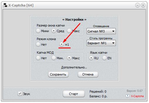 Настройка параметров