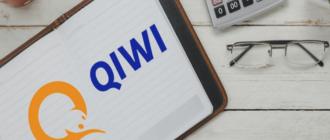 Заработок в интернете без вложений с выводом денег на Qiwi