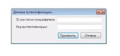 Процесс регистрации, шаг 4