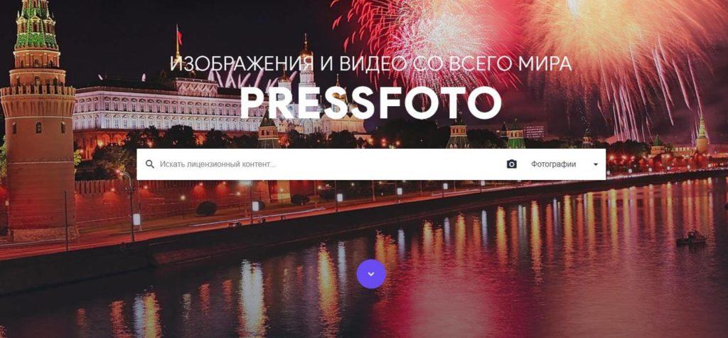 Сайты для графических дизайнеров