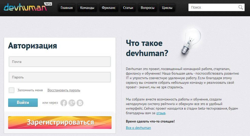 Сайты по программированию