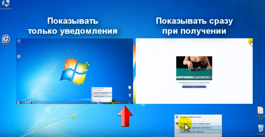 Установка приложения на Windows, шаг 7