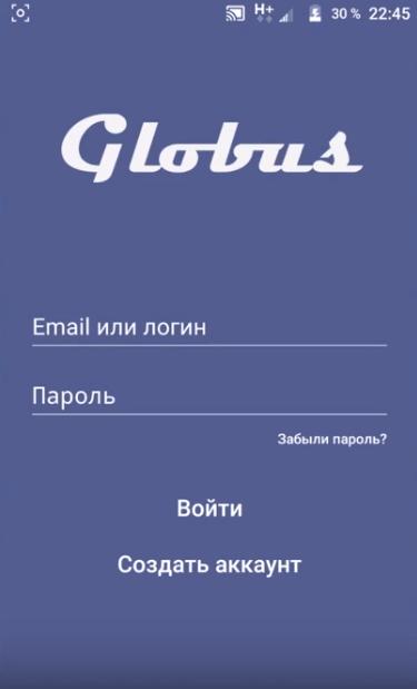 Установка на Android, шаг 3