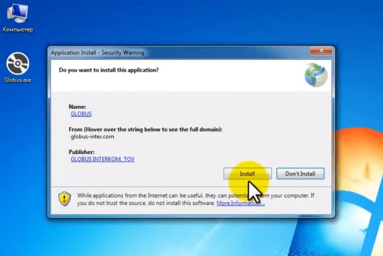 Установка приложения на Windows, шаг 4