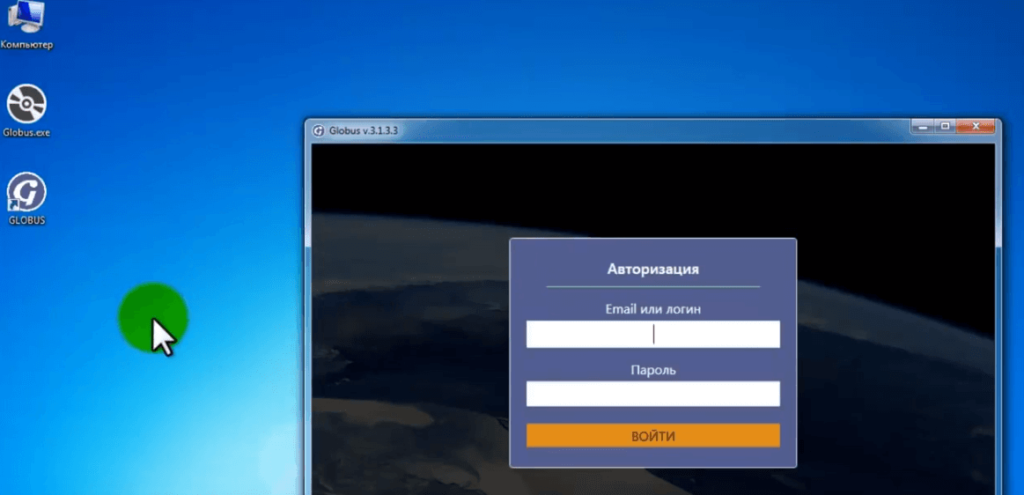 Установка приложения на Windows, шаг 5