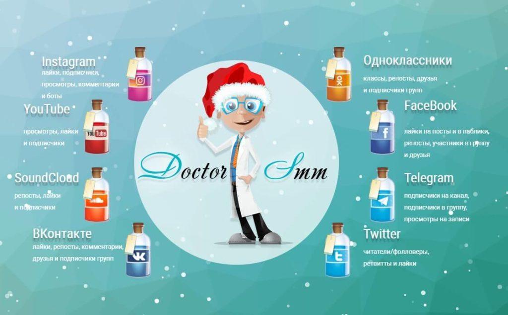 Doctorsmm.com