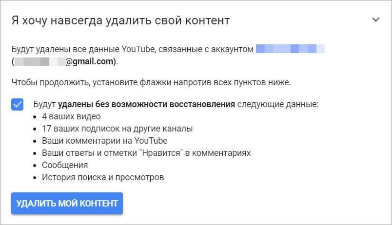 Отключение видеохостинга в списке, шаг 3