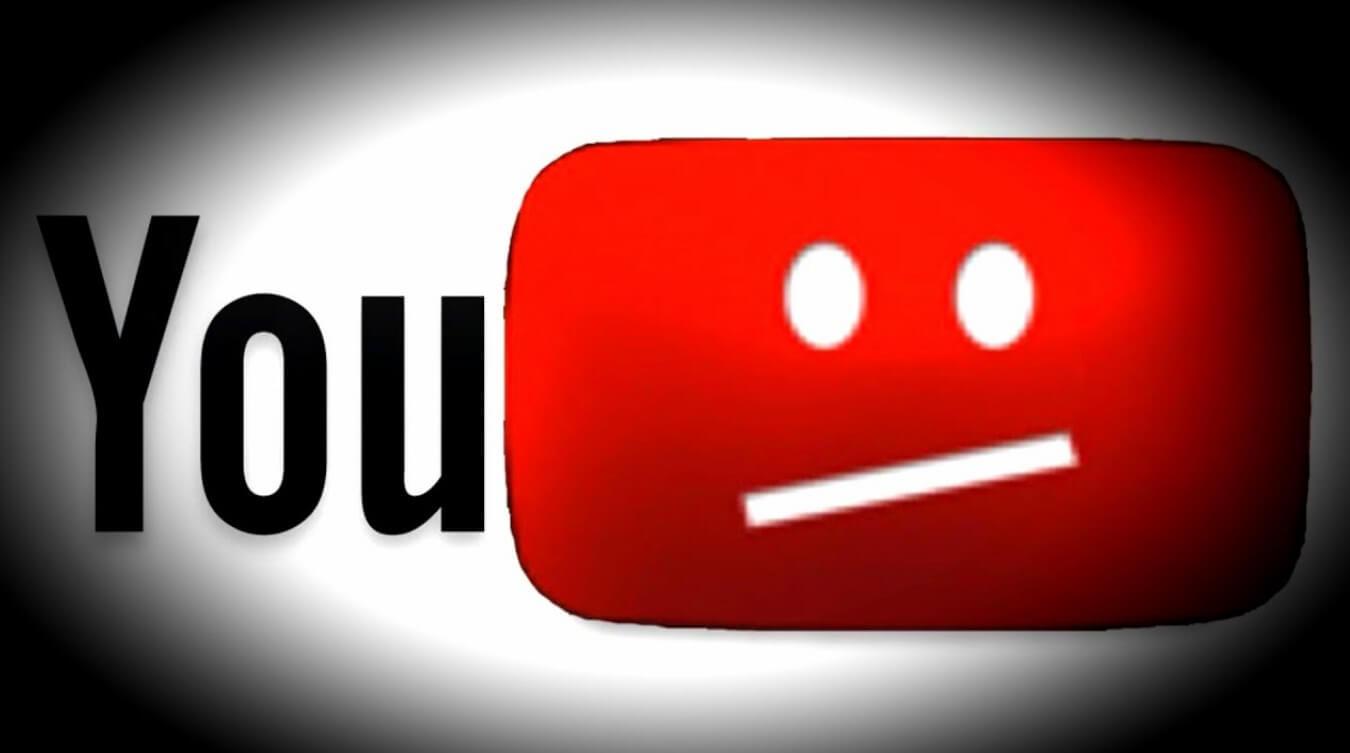 Удалить видео с Ютуба