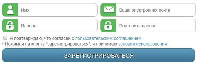 Регистрация на сайте опросов