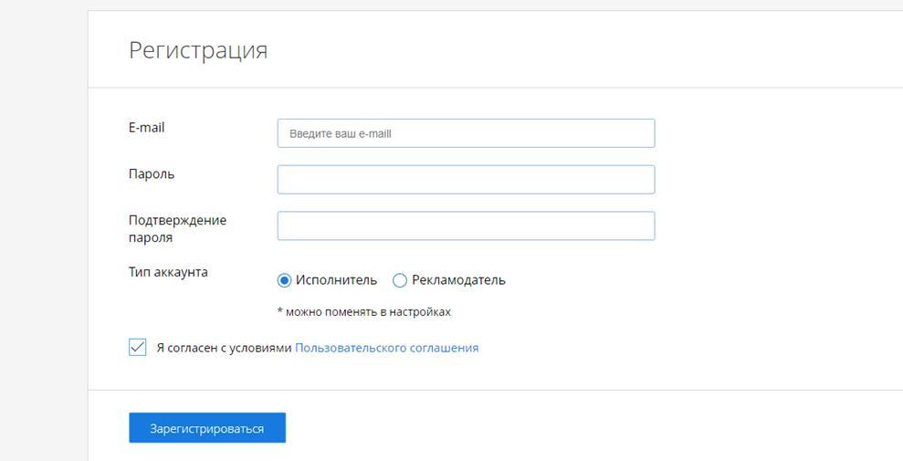 Регистрация в VKTarget, шаг 1
