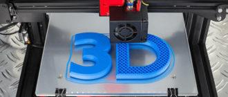Варианты прибыльного бизнеса на 3Д-принтере
