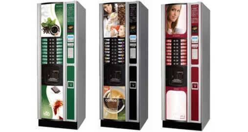 Кофейные автоматы