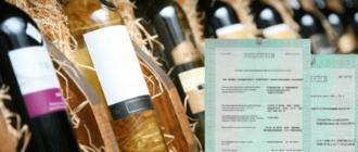 Тонкости оформления лицензии на алкоголь