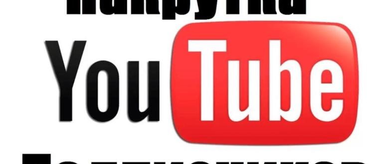 Актуальные методы накрутки подписчиков в Ютуб