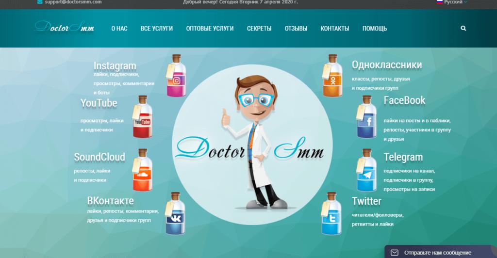 На Doctorcmm.com