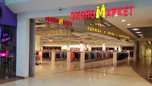 Форматы магазинов
