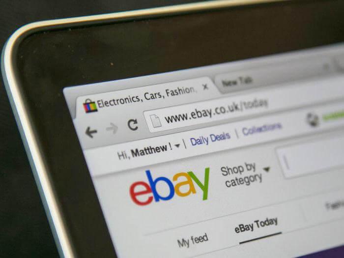 Интернет-аукционы