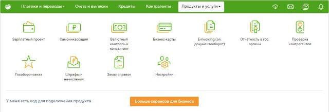Использование шаблонов для зарплатных проектов, шаг 1