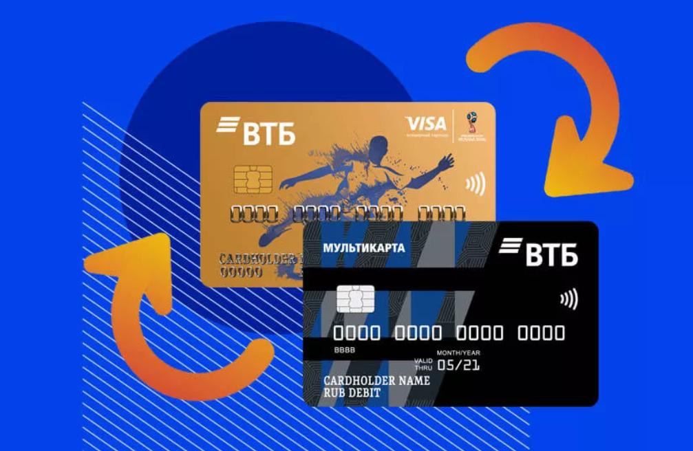 Как перевести деньги с ВТБ на ВТБ через смс