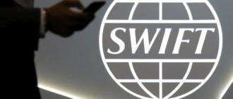 Что такое swift перевод