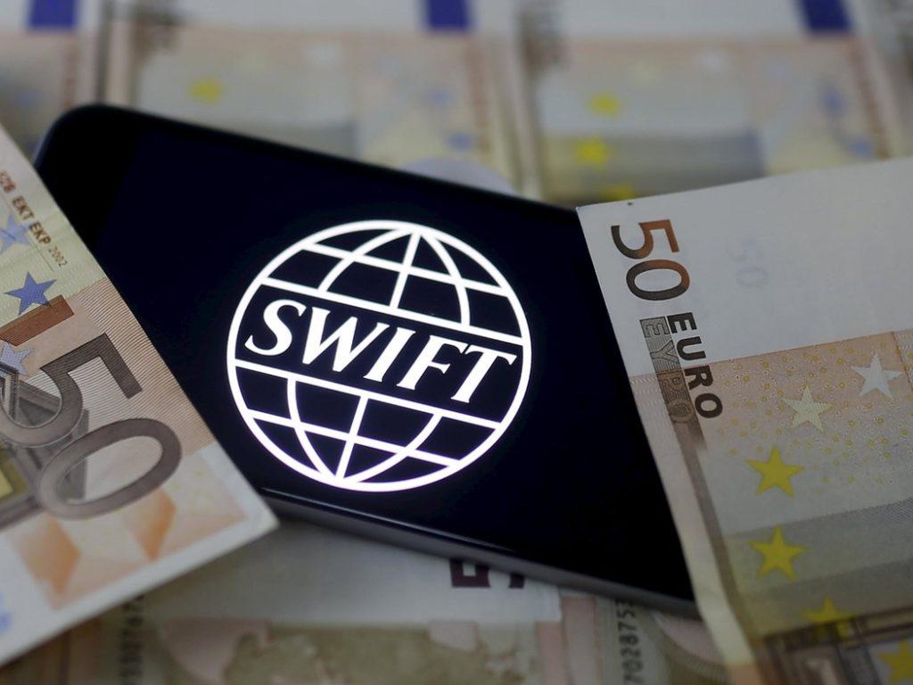 Технология SWIFT