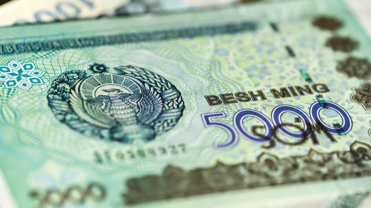 Перевод денег в Узбекистан