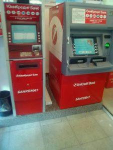 С помощью фирменных банкоматов