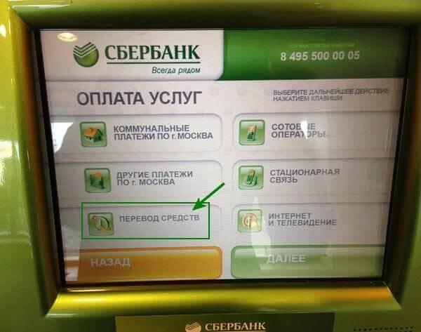 В банкоматах