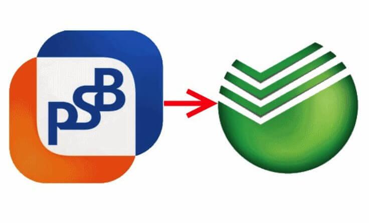 Как сделать перевод с карты Промсвязьбанка и карту Сбербанка за 5 минут