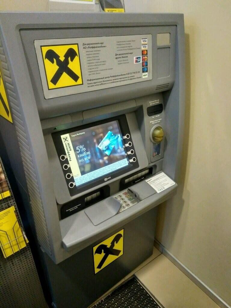 В фирменных банкоматах