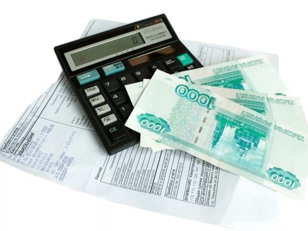 Как оплатить госпошлину за закрытие ИП