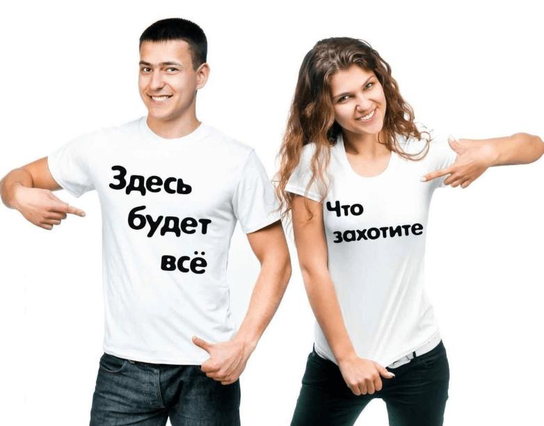 Фотопечать на футболках и кружках