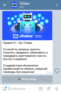 Chatex