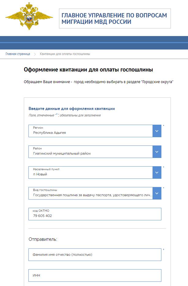 Заполнение данных, шаг 1