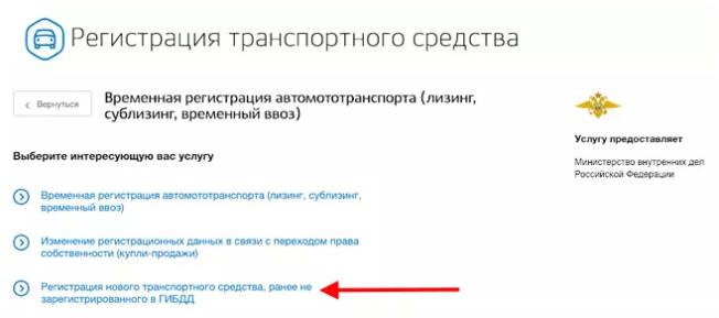 Заполнение электронного заявления, шаг 5