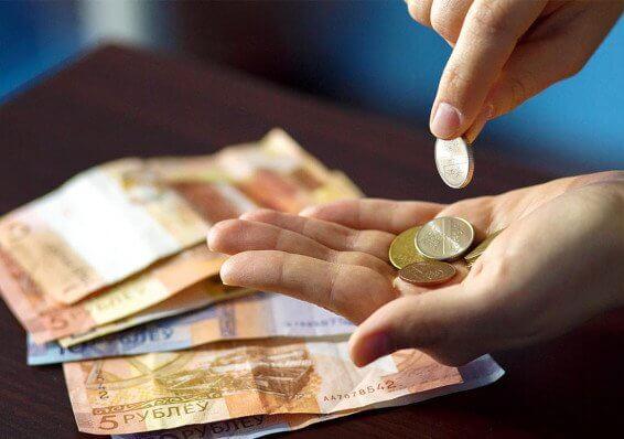 Как перевести деньги в Беларусь из России